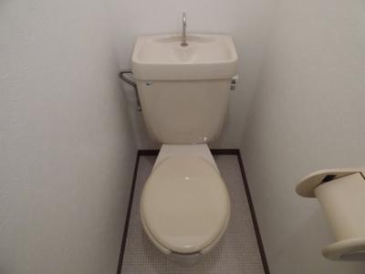 【トイレ】新和コーポ
