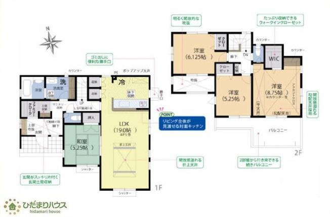 広々4LDKの間取りは、家族が増えても住み続けられるお家です♪