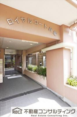 【キッチン】ロイヤルコート兵庫
