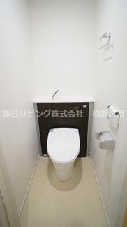 【トイレ】コロレアール セレステ
