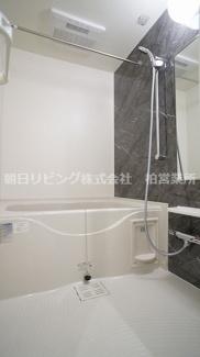 【浴室】コロレアール セレステ