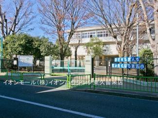 東久留米市立第五小学校(約339m)