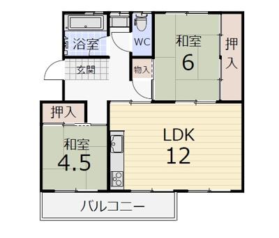 【外観】浅香山住宅弍七号棟