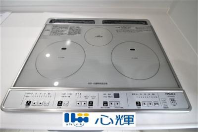 【キッチン】山陽小野田市東高泊 新築 4LDK