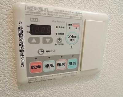 【設備】アドバンス大阪城レガーレ