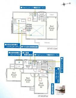 横浜市栄区中野町 新築戸建て 感染症対応住宅
