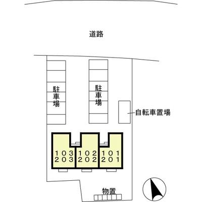 【駐車場】ファミール本江