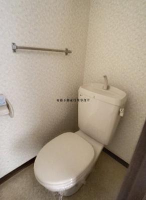 【トイレ】アメニティ壱番館
