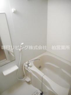 【浴室】メゾン ビオラティ