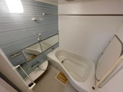 【浴室】サンライズミナミ