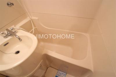 【浴室】ライオンズマンション靭公園第2