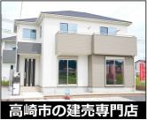 高崎市吉井町長根 B号棟の画像