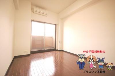 【居間・リビング】ライジングコート梅田サンライズ