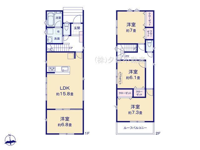 【区画図】北区本郷町915-1(2号棟)新築一戸建てグランパティオ