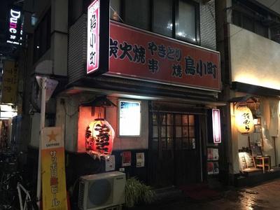 【周辺】KJ新板橋