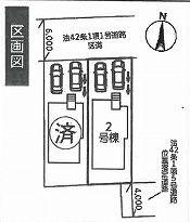 【区画図】世田谷区中町3丁目 新築戸建