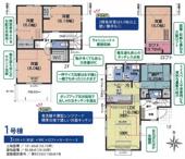 練馬区高松6丁目 6,680万円 新築一戸建て【仲介手数料無料】の画像