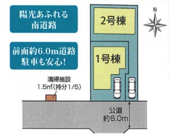 【区画図】練馬区高松6丁目 6,680万円 新築一戸建て【仲介手数料無料】