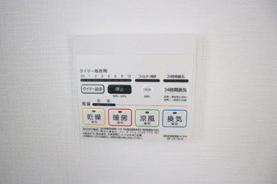 【その他】岸和田市上野町西第2期 2号棟 新築戸建