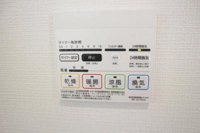 【その他】岸和田市上野町西第2期 1号棟 新築戸建