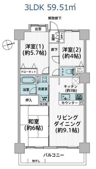 専有面積59.51平米  陽当り良好の3LDK! 各室収納付きの使い勝手の良い間取りです。