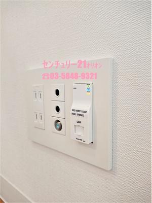 【設備】Siella(シエラ)3103