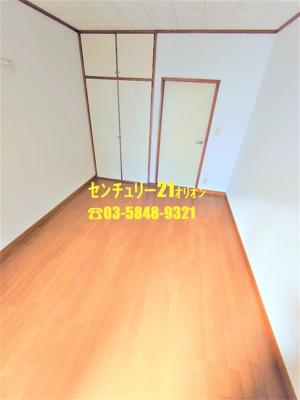 【洋室】ファミール中村橋(ナカムラバシ)-2F
