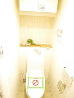 【トイレ】クリオ上星川弐番館