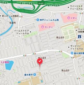 垂水区青山台3 新築 仲介手数料無料!