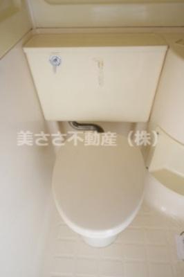 【バルコニー】第3エコーマンション