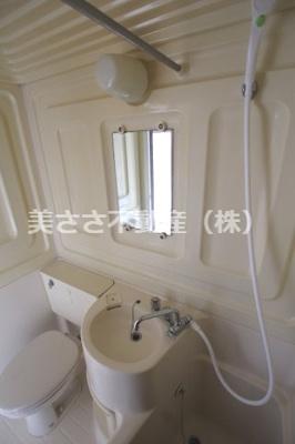 【浴室】第3エコーマンション