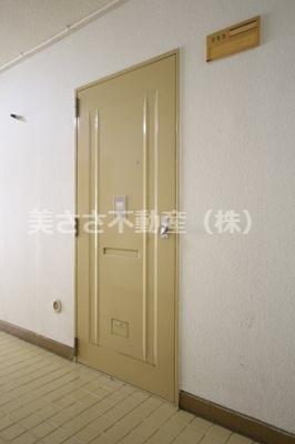 【洋室】第3エコーマンション