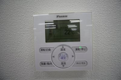 【設備】細川ビル