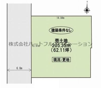垂水区美山台3 売地 仲介手数料割引!