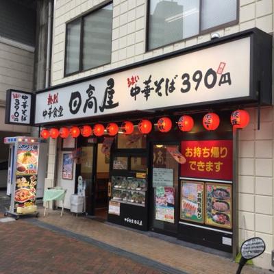 【周辺】シャルムウキマ