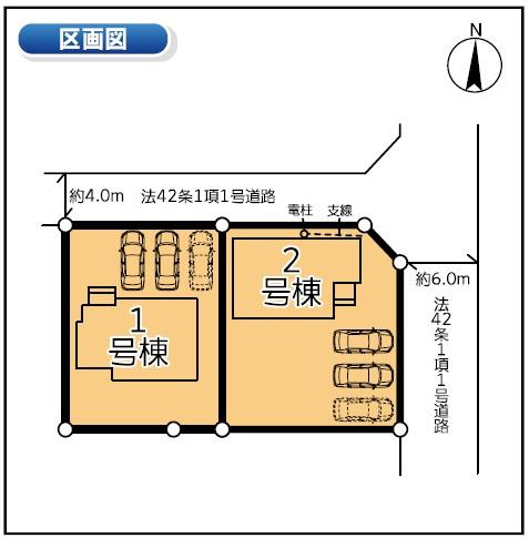 1号棟 カースペース並列で2台以上可能です。本日、建物内覧できます(^^)/住ムパルまでお電話下さい!
