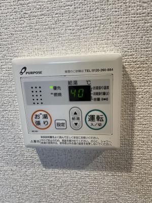 【設備】ダイヤモンドテラス川崎新町A