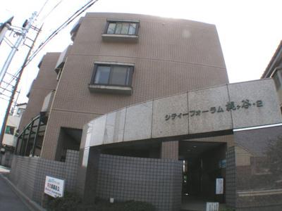 【外観】シティフォーラム梶ヶ谷Ⅱ
