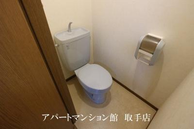 【トイレ】パシアンKATORIⅡ
