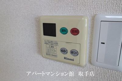 【設備】パシアンKATORIⅡ