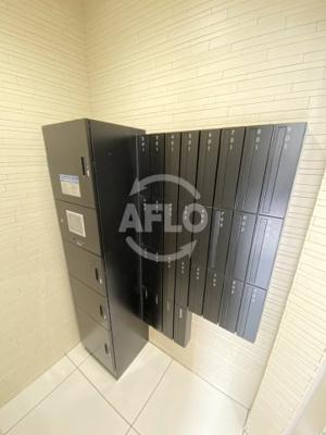 ビガーポリス300同心II メールBOX・宅配BOX