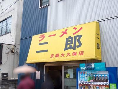 【周辺】メーゾンビジュー