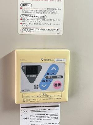 【設備】モンフラット町田