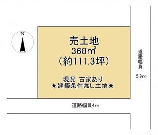 【土地図】野洲市小比江 売土地
