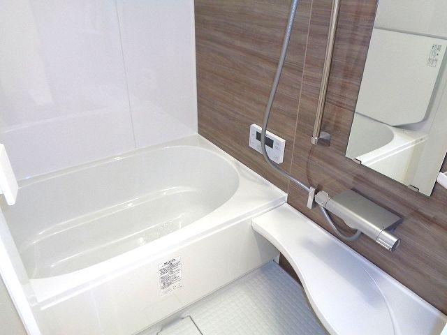 【浴室】グリーンマンション西新