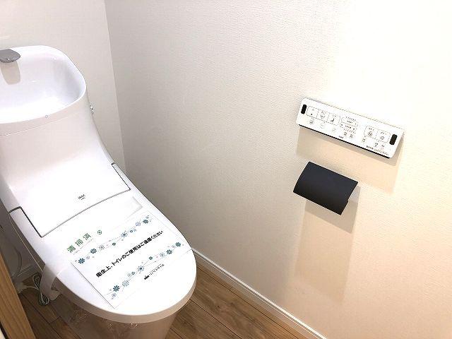 【トイレ】グリーンマンション西新