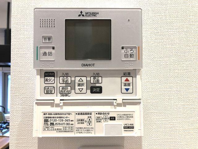 【設備】グリーンマンション西新