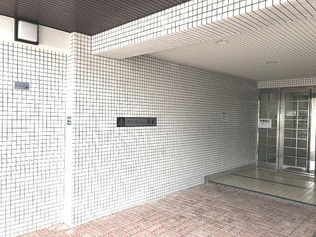 【エントランス】グリーンマンション西新