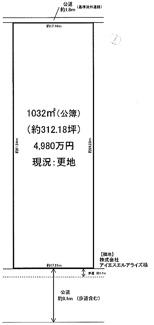 【土地図】三芳町上富 資材置場用地 関越自動車道『所沢IC』より車で7分