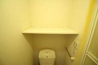 ★トイレ上収納★